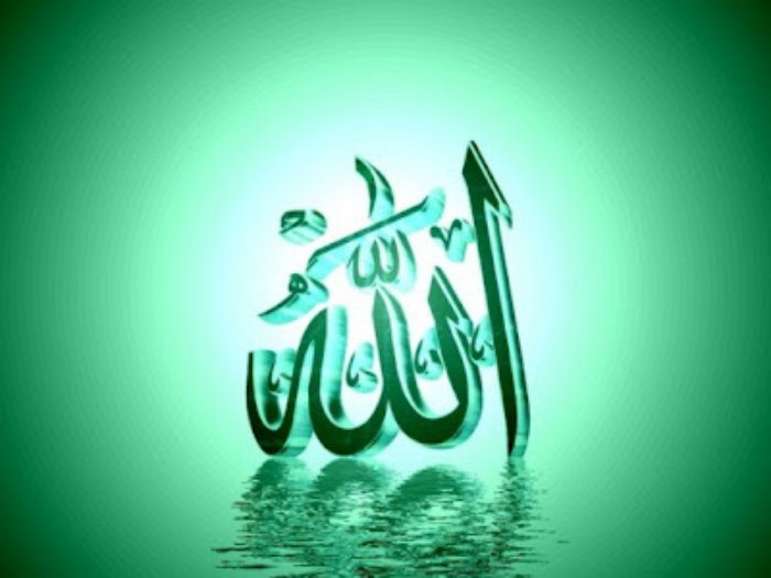 ... Islamic Wallpapers, Photos, Pictures Free Download For PC And Mobile
