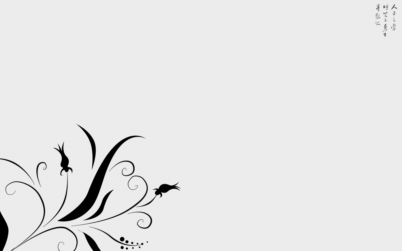 White abstract desktop wallpaper 14 Wallpaper 1680x1050