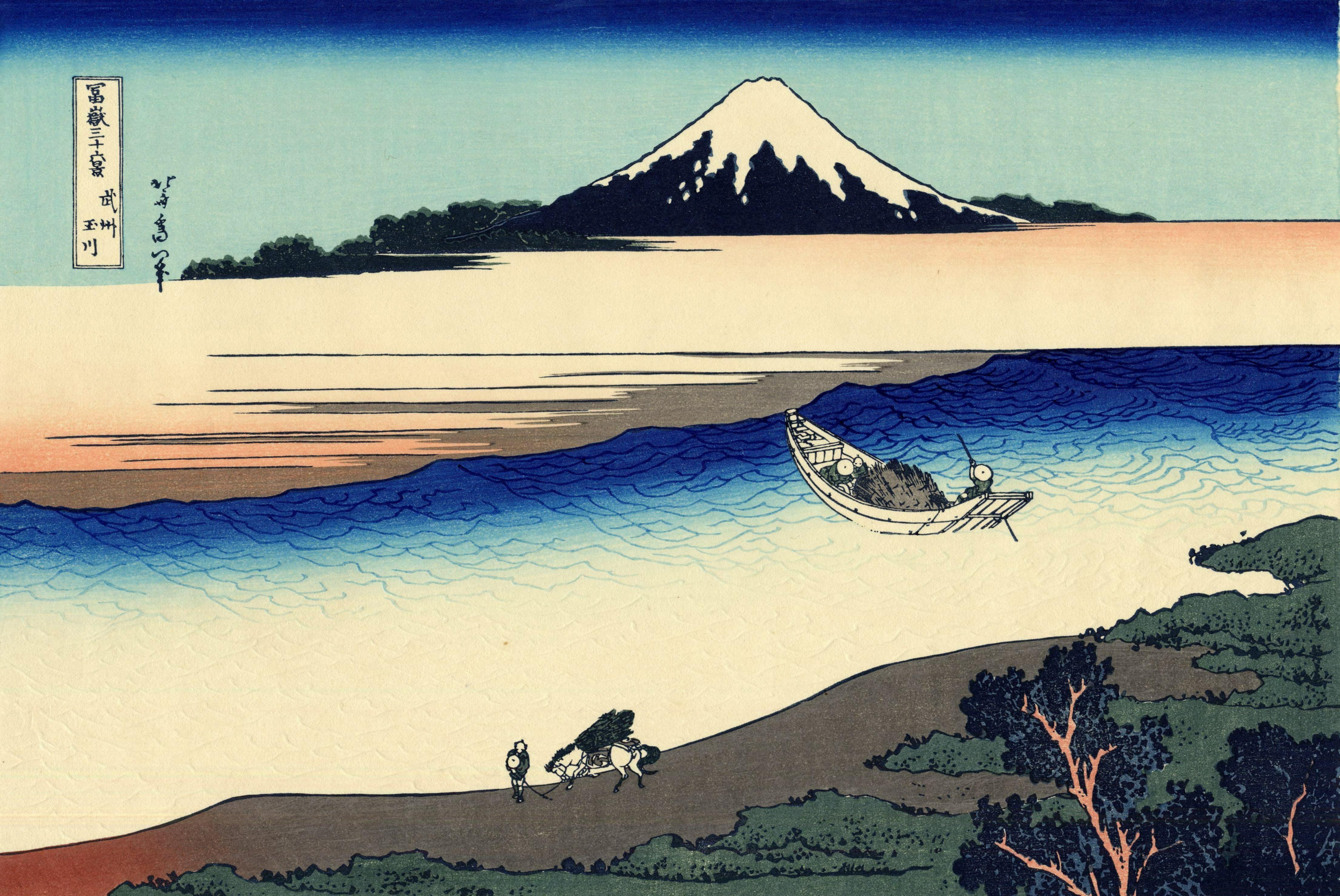 Katsushika Hokusai Wallpaper People HD WallpaperHi Res People 4420x2957