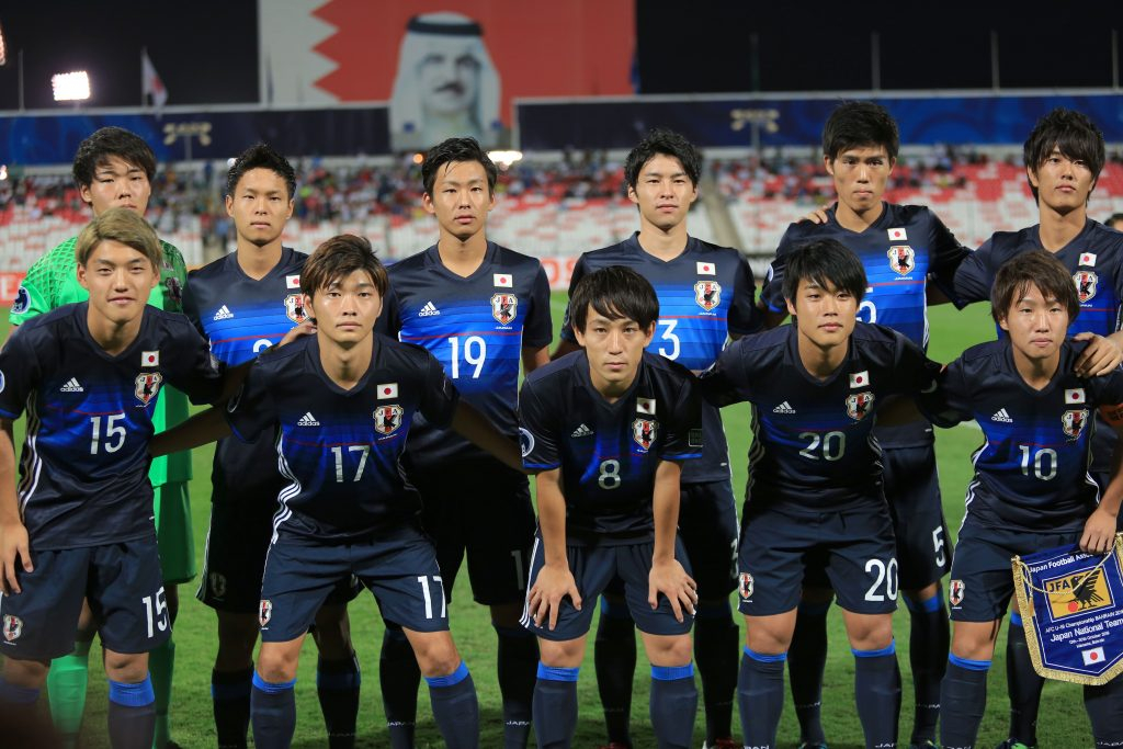 Unique Kubo Doan Named To Japan Squad For U 20 World Cup 1024x683