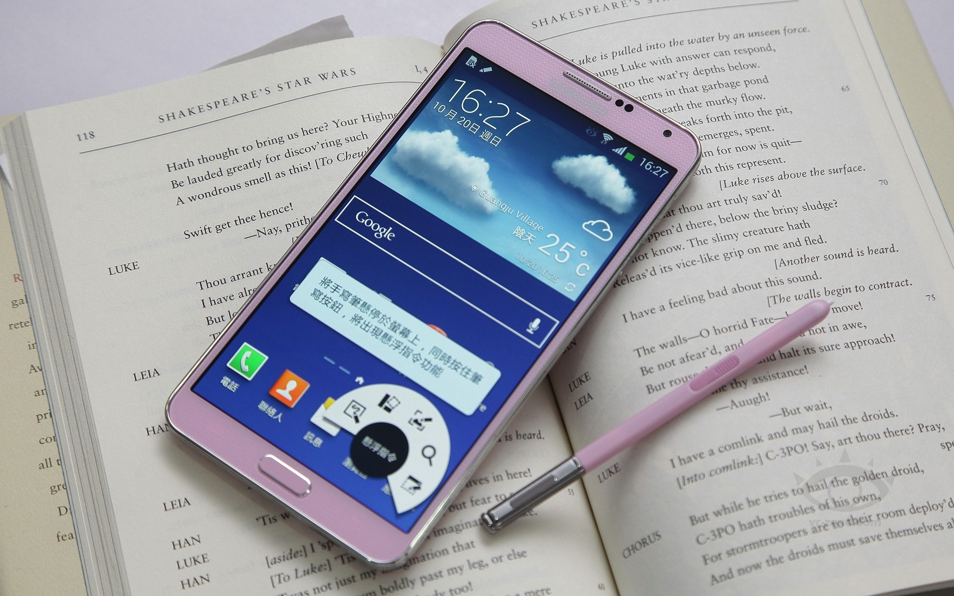 Free Download Pink Samsung Galaxy Note 3 Wallpapers And Images