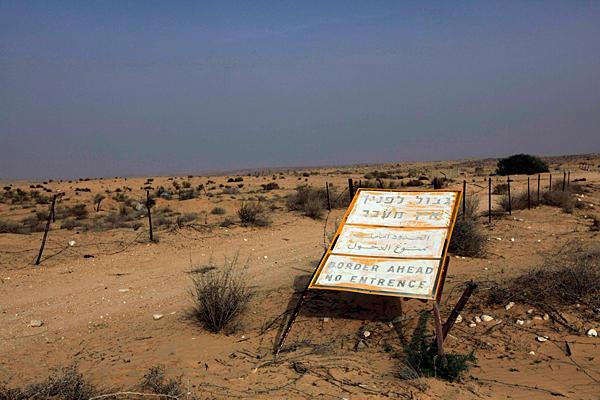 Egyptian Wallpaper Border Israel egypt border monday 600x400
