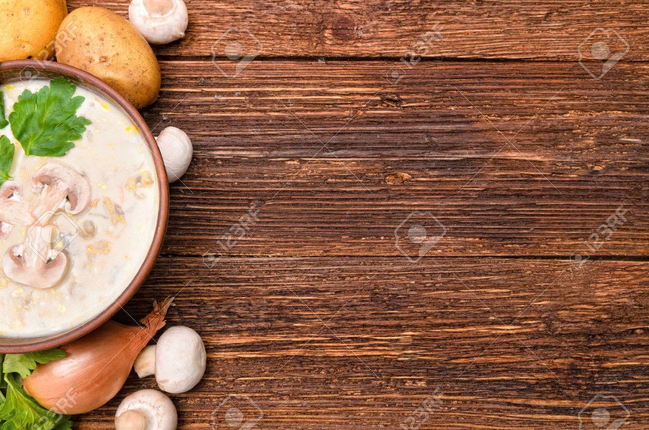 Mushroom Soup The Concept Of Cooking Background Stock Photo 1300x861