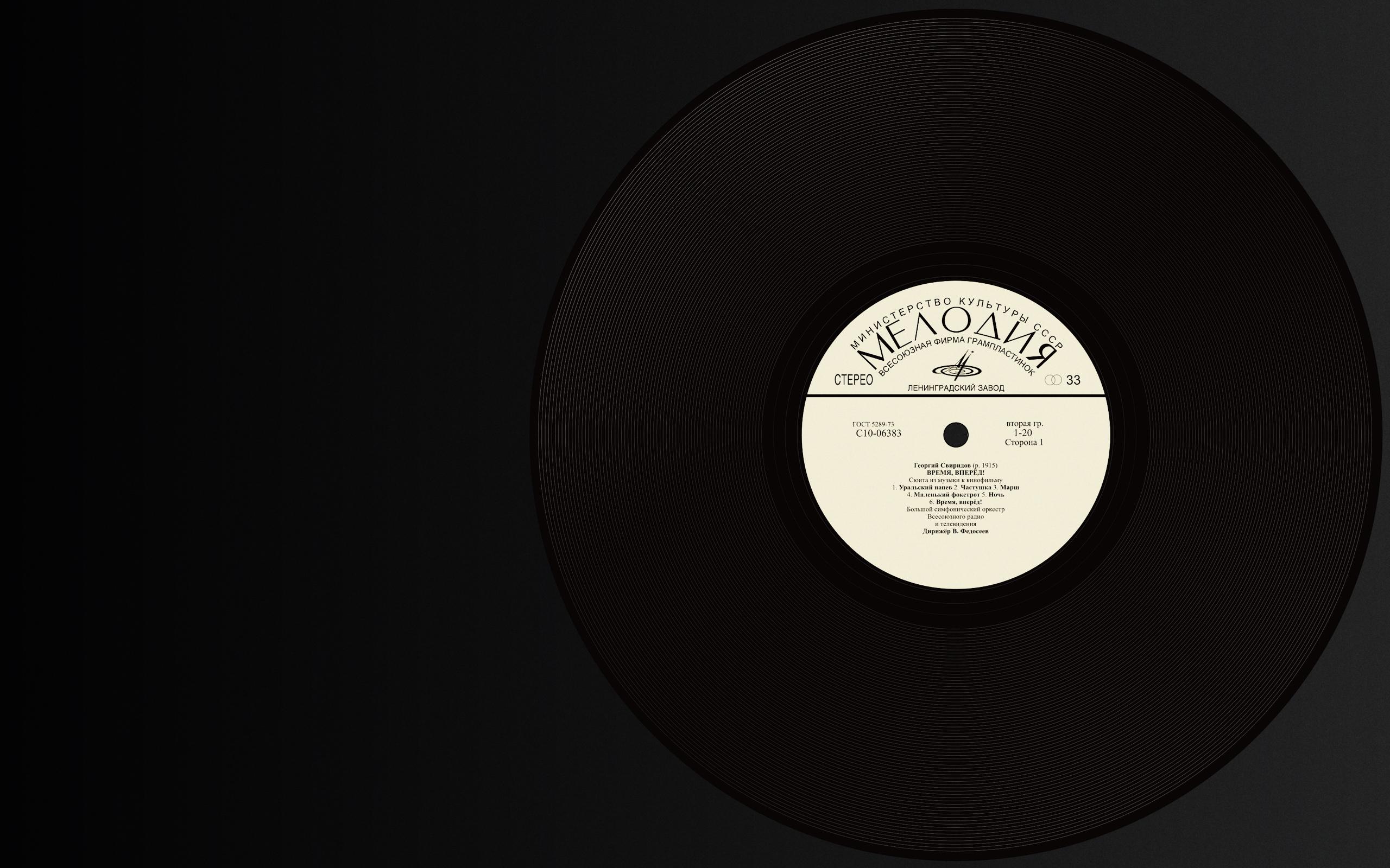 Vinyl Record black photography vinyl record 2560x1600