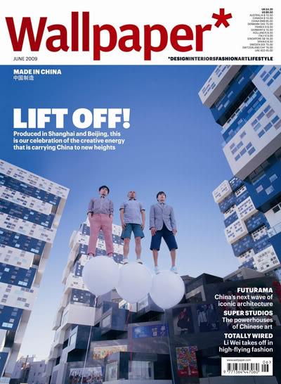 Wallpaper Magazine June Made In China 400x546