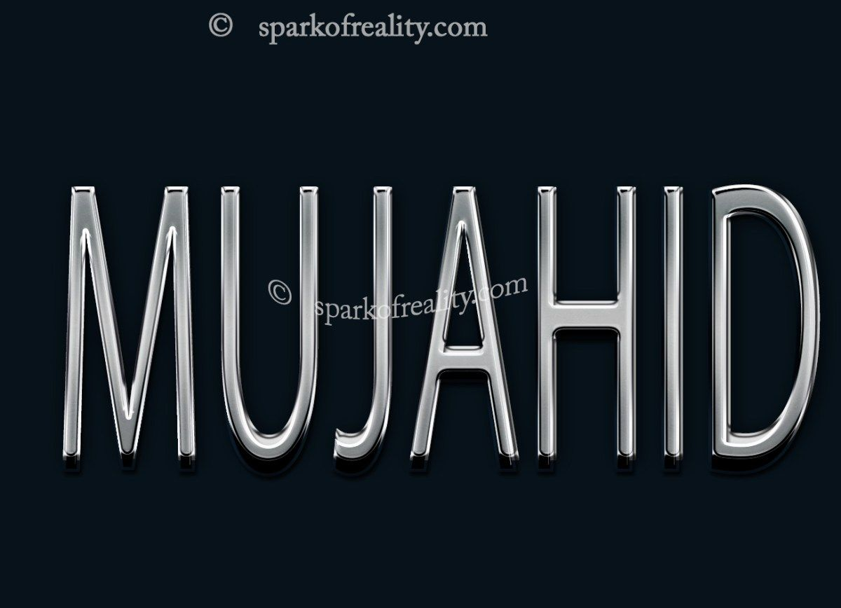 43 Mujahid Wallpaper On Wallpapersafari