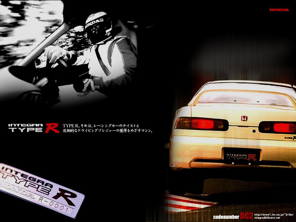 Integra Type R Wallpaper   Honda Forum Honda and Acura Car Forums 1024x768