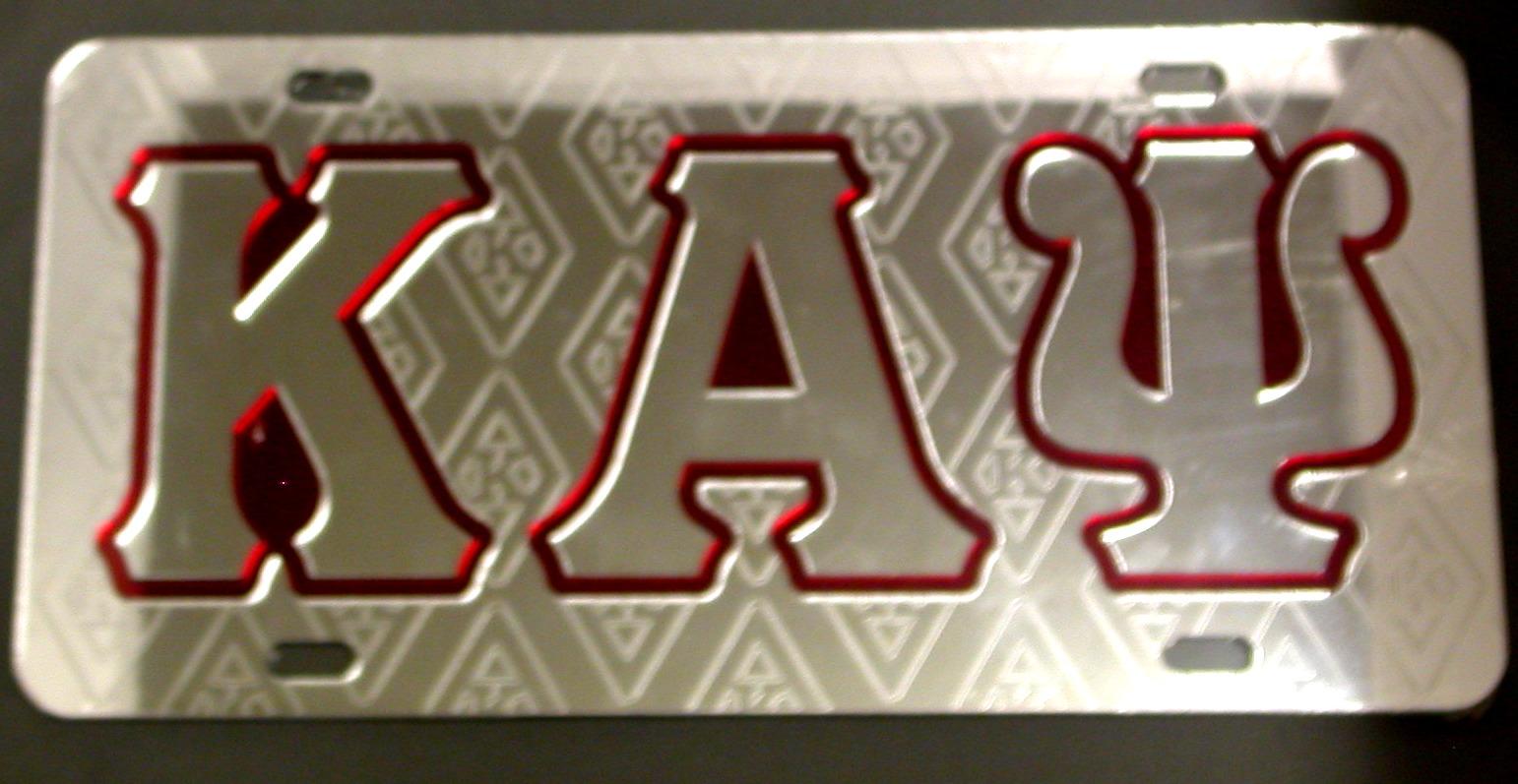 AKA Kappa Omega Car License Plates Frames Badges  Greekstuffcom 1542x797