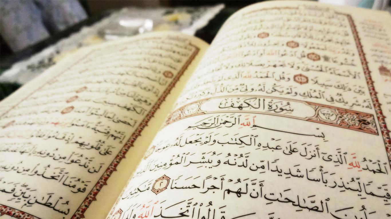 Kuran'ı Kerim'i kim yazdı? Kuran tahrif edildi mi? Kuran ilk günkü gibi korundu mu?