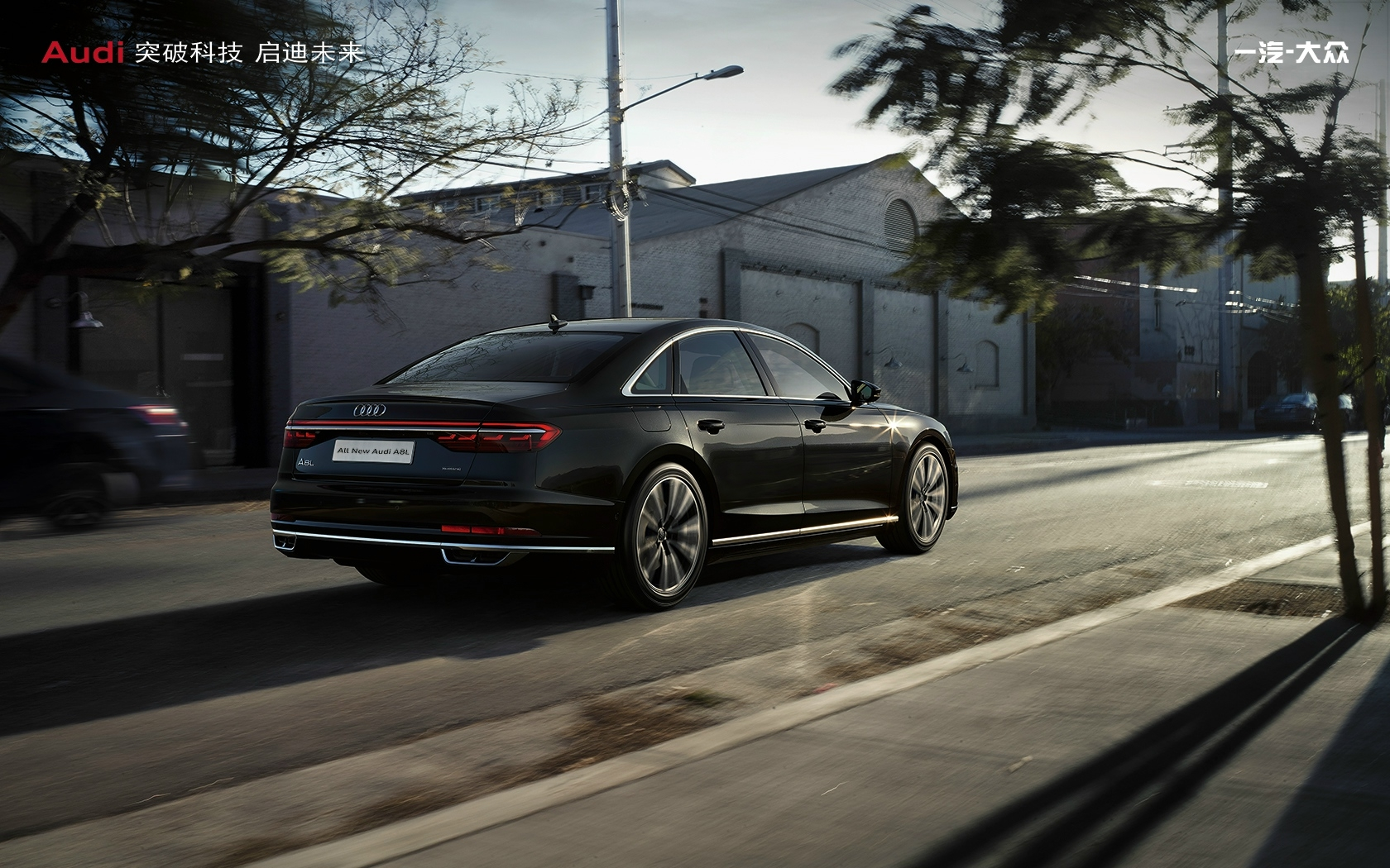 Audi A8 TFSI E HD Wallpapers Background Images Photos 1680x1050