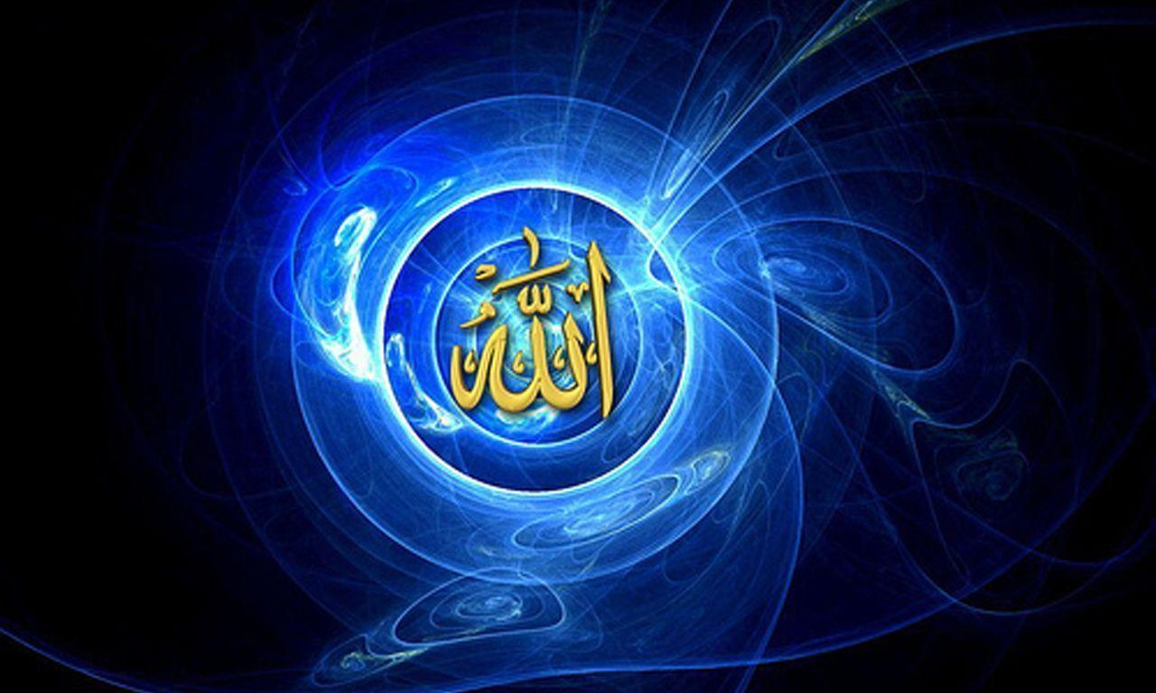 Allah Wallpapers HD 2015 1280x768