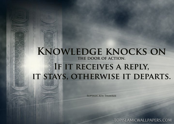 Islamic Quotes About Knowledge 719x515