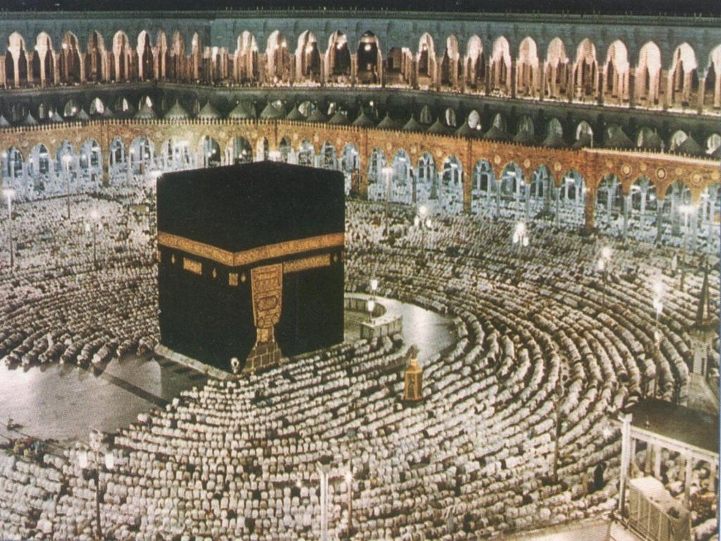 COOL WALLPAPERS makkah madina wallpapers pictures 1024x768