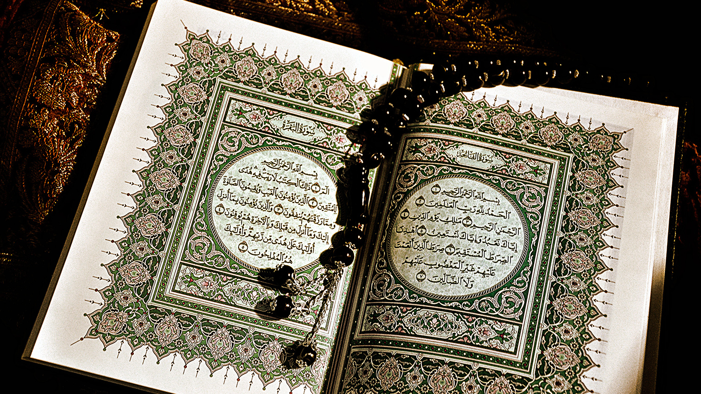 wallpapers with holy quran - photo #29