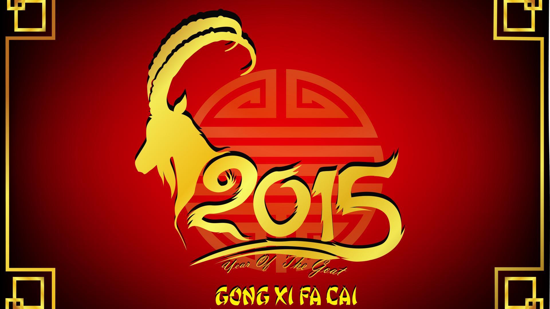 2015 Chinese New Year Wallpaper Wallpaper WallpaperLepi 1920x1080