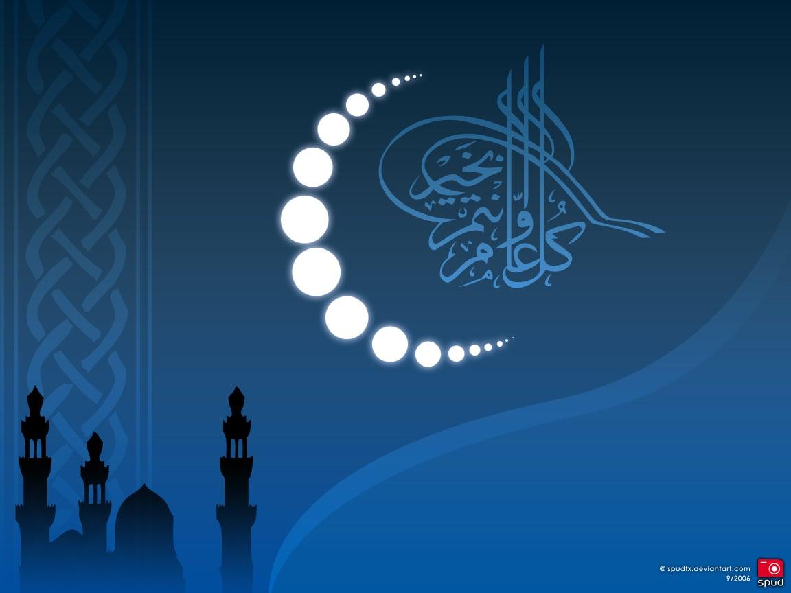 Islamic Wallpaper 1152x864