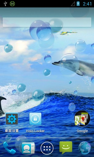 View bigger   Dolphins Live Wallpaper for Android screenshot 307x512