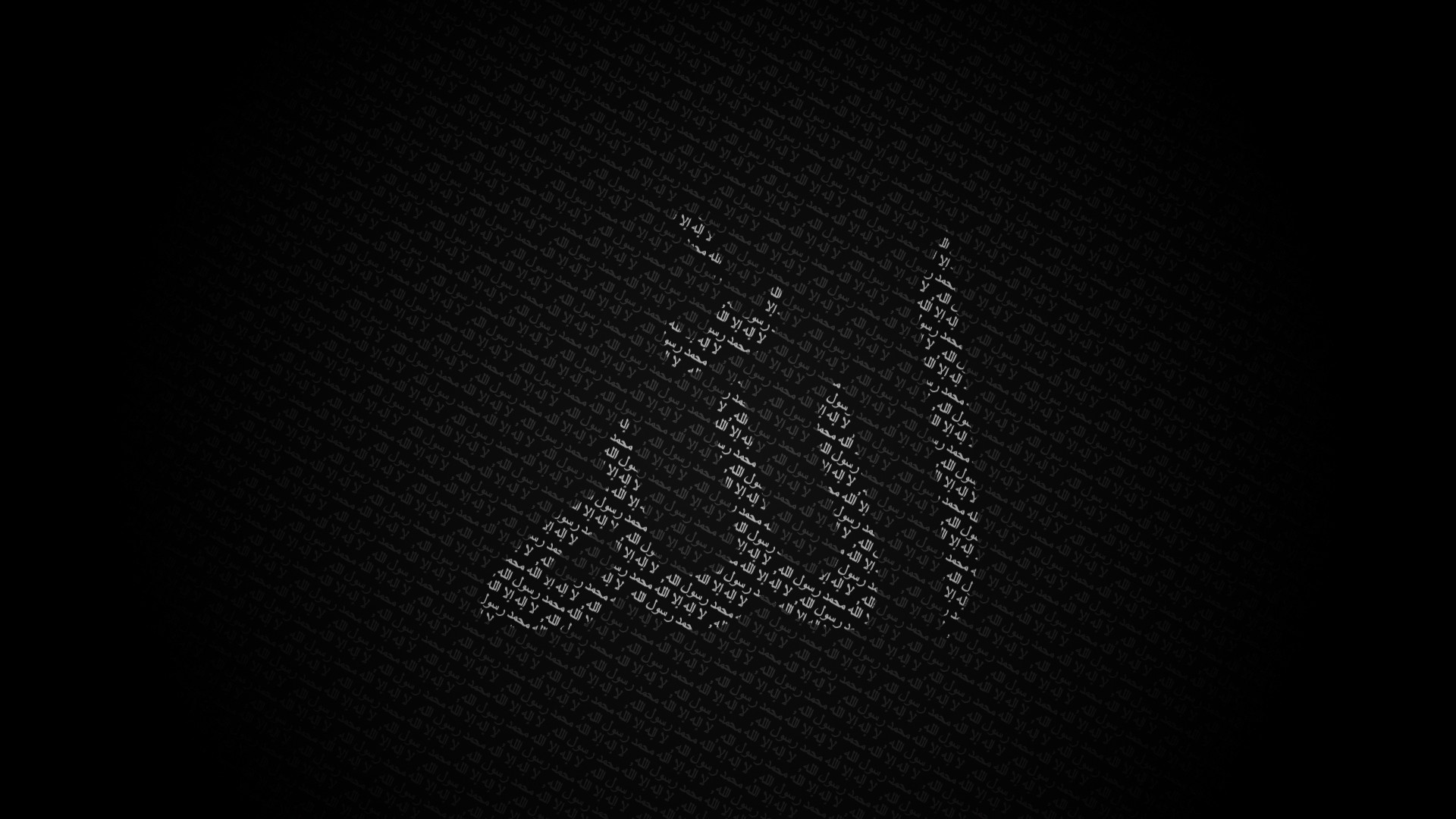 Islam Allahs Name Black and White HD Wallpaper Unique HD Wallpapers 1920x1080