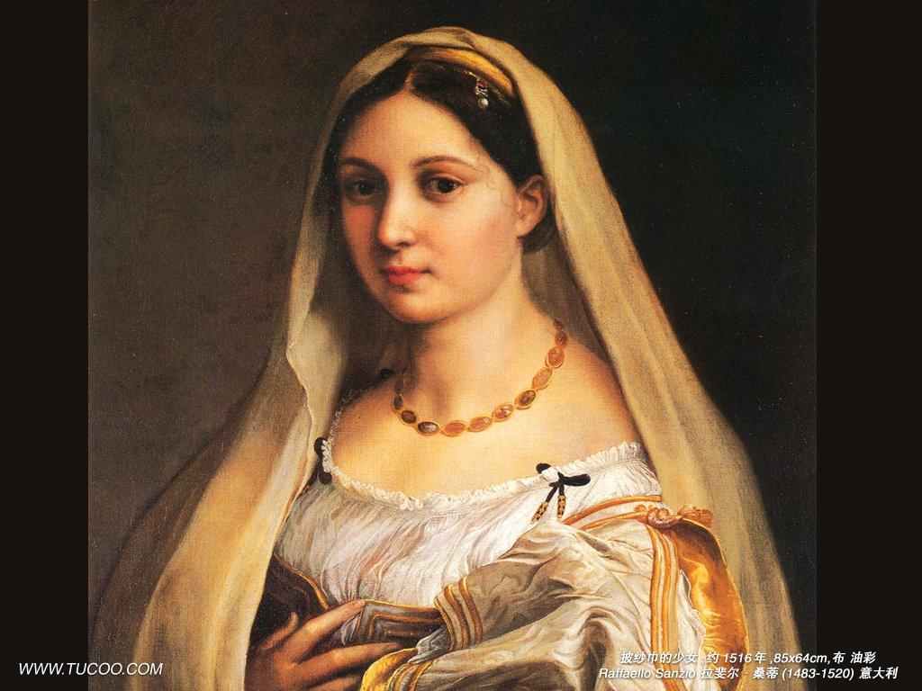 Art Paintings High Renaissance Paintings Raffaello Sanzio Paintings 1024x768