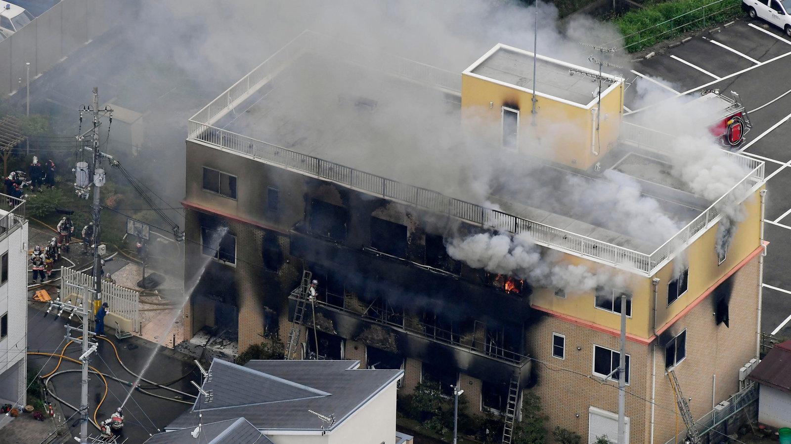 Suspected Arson at Kyoto Animation Studio Kills 33 Shocking Japan 1600x899