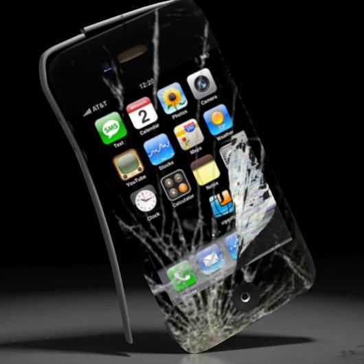 Prank   4 Broken Screen Wallpapers for Apple iPad iPhone 530x530
