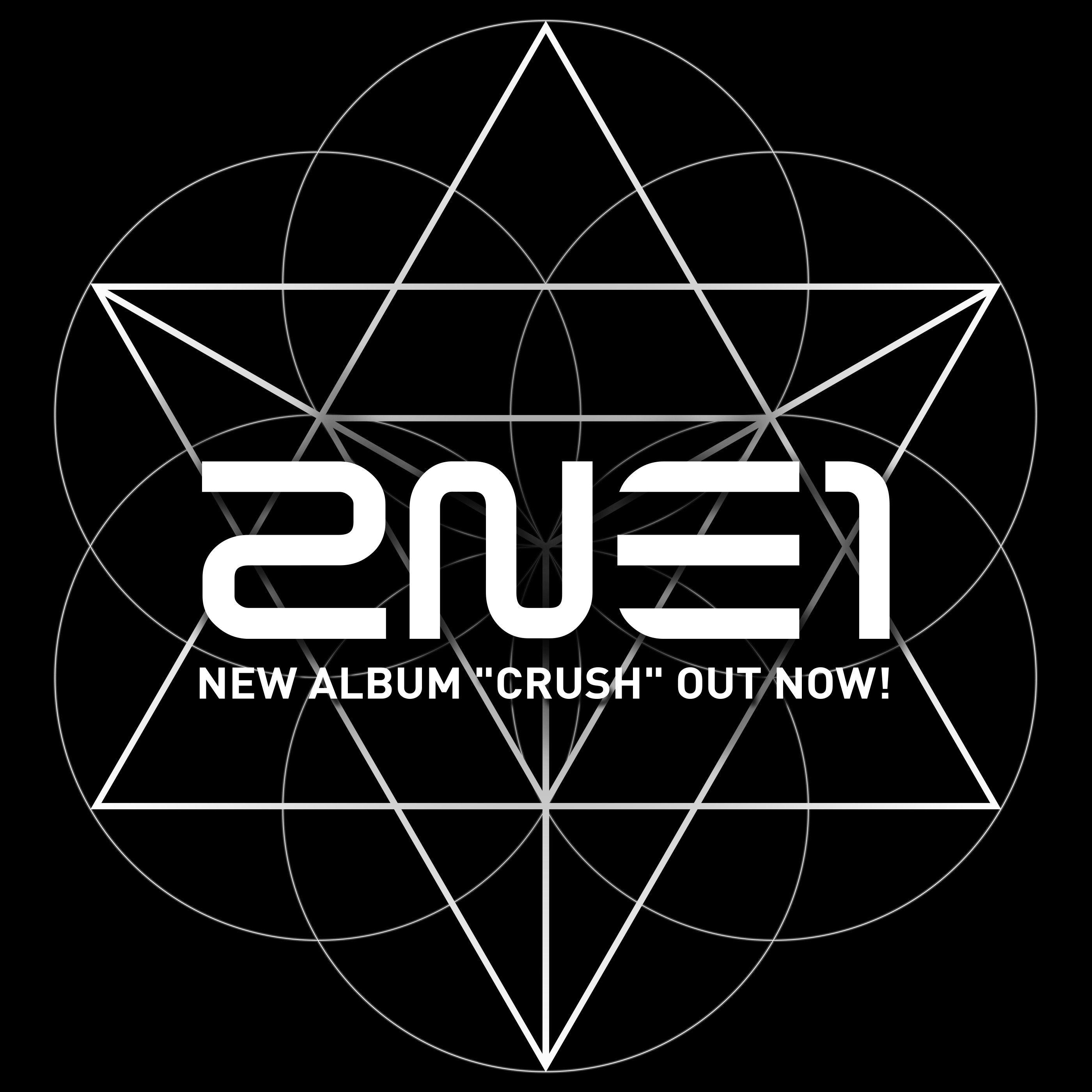 2NE1 Logo Wallpapers 2015 2800x2800
