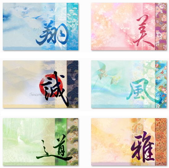 Asian Motif Wallpaper Wallpapersafari