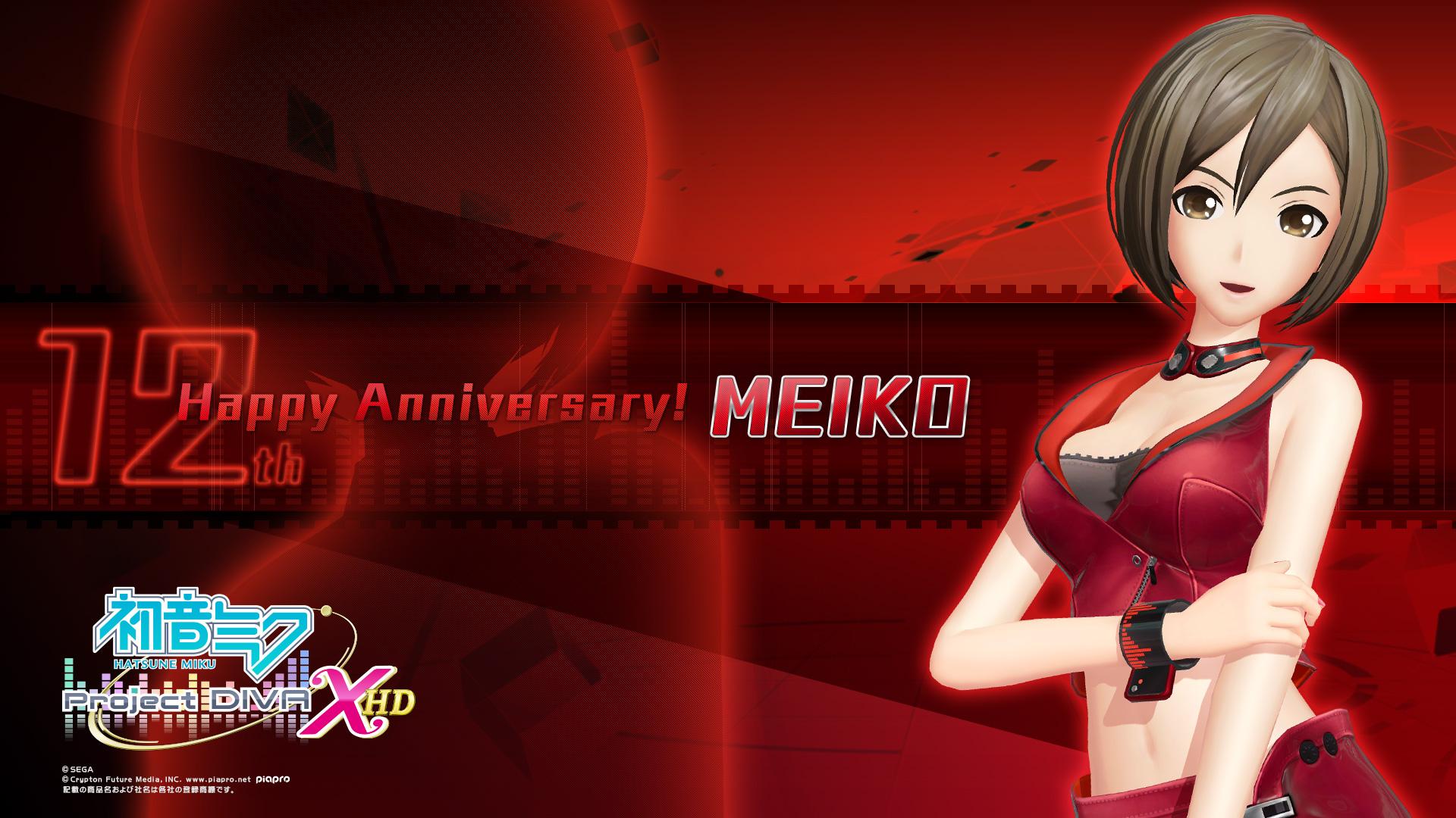 MEIKO HD Wallpaper Background Image 1920x1080 ID932506 1920x1080