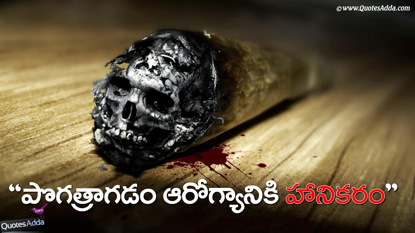 No Smoking Telugu Wallpapers Quotes Addacom Telugu Quotes Tamil 1600x900