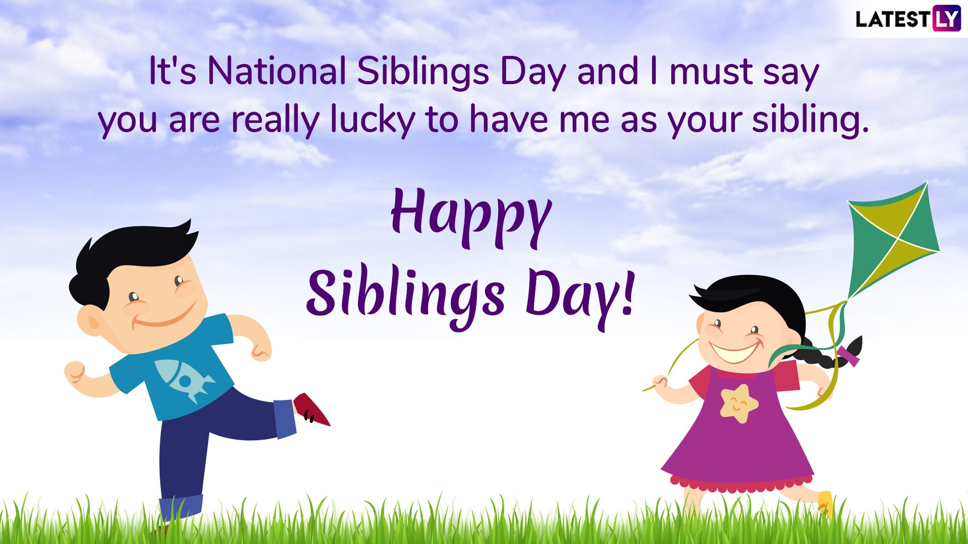 download National Siblings Day 2019 Funny Quotes GIF Images 1920x1080