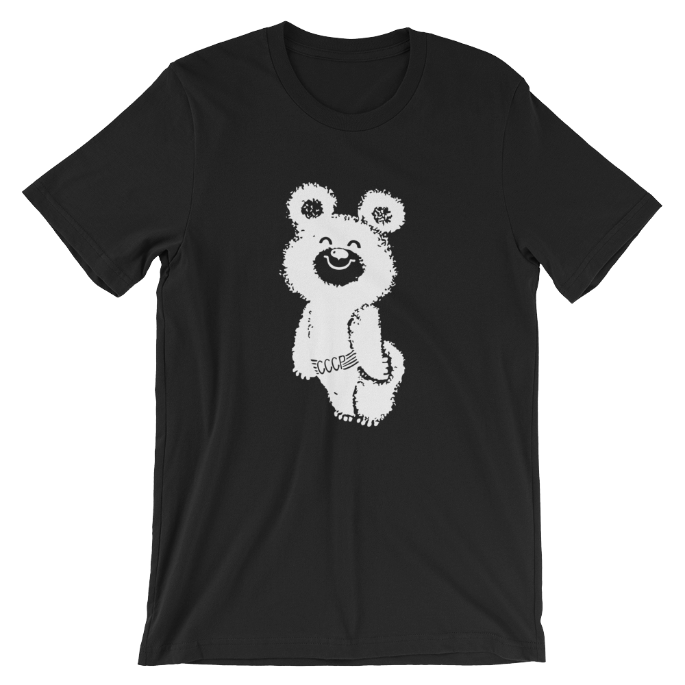 Mishka t shirt clipart images gallery for download MyReal 1000x1000