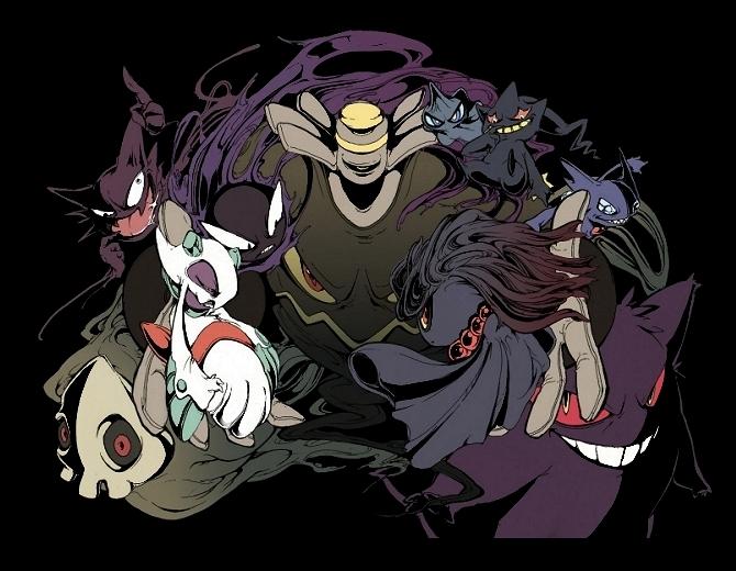 Wallpapers Fan Art and Alternate Art Ghost Pokemon 670x520