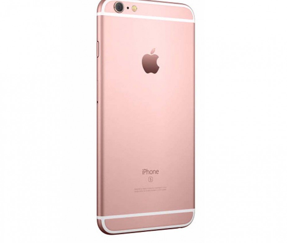 iphone 6s rose gold wallpaper wallpapersafari. Black Bedroom Furniture Sets. Home Design Ideas