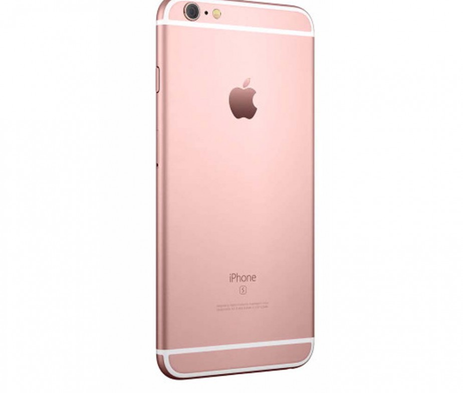 iPhone 6s Rose Gold Wallpaper - WallpaperSafari