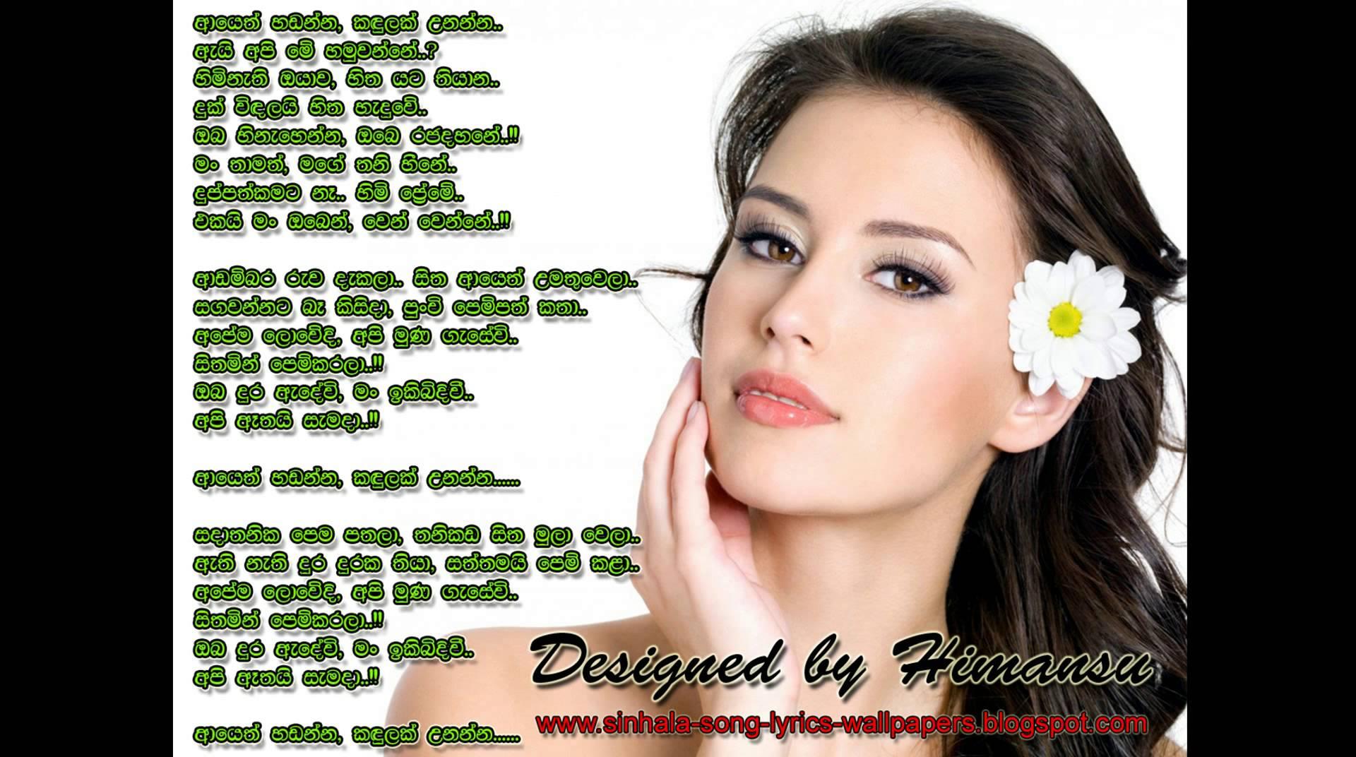 Song Lyrics Wallpaper - WallpaperSafari Paramore Song Quotes