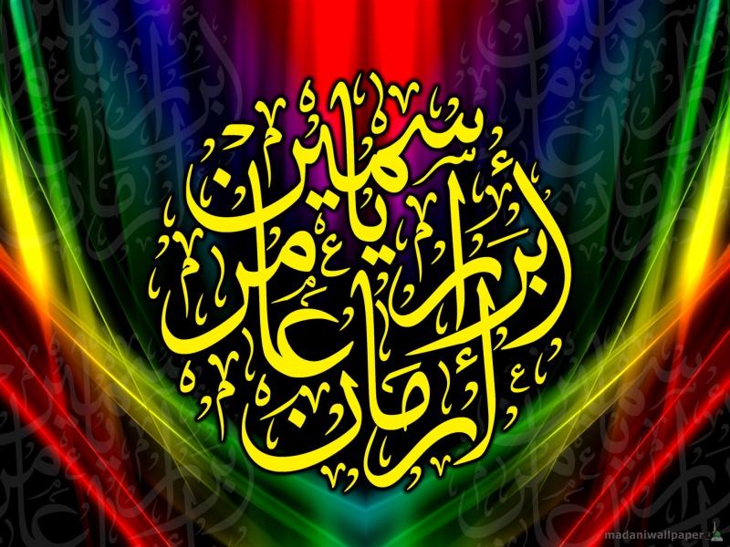 Free Download Islamic Wallpaper Hd Download Wallpapers Islamic