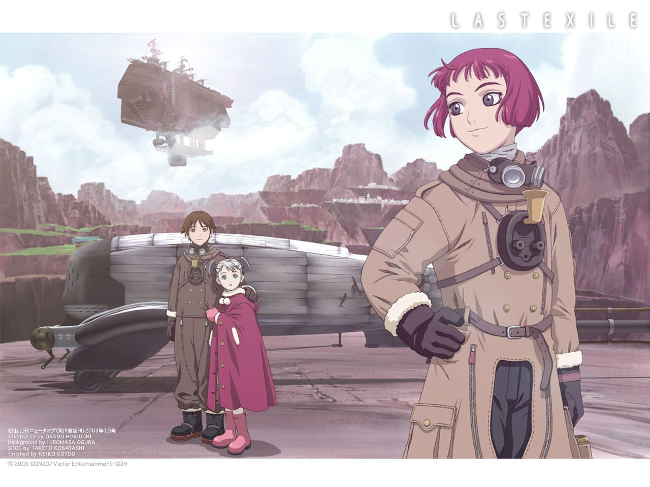 Last Exile Wallpapers HD Download 1280x960