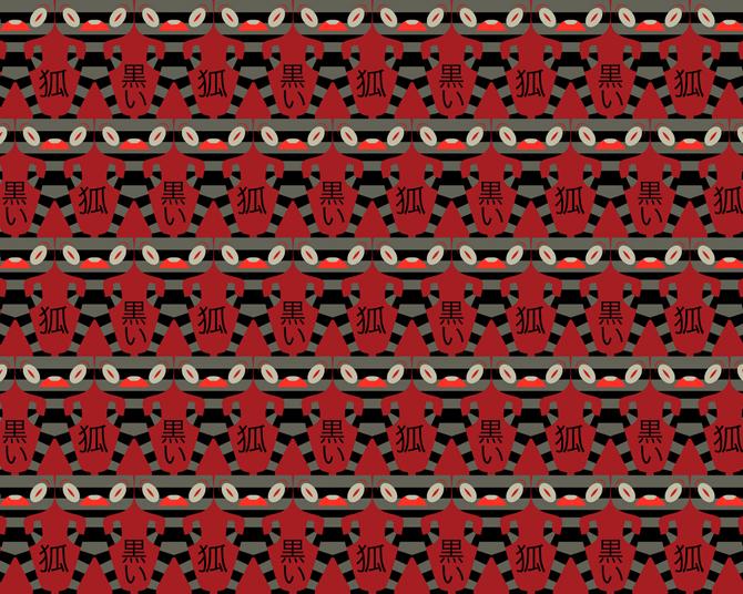 The Desktop Wallpaper Project HYPEBEAST 670x536