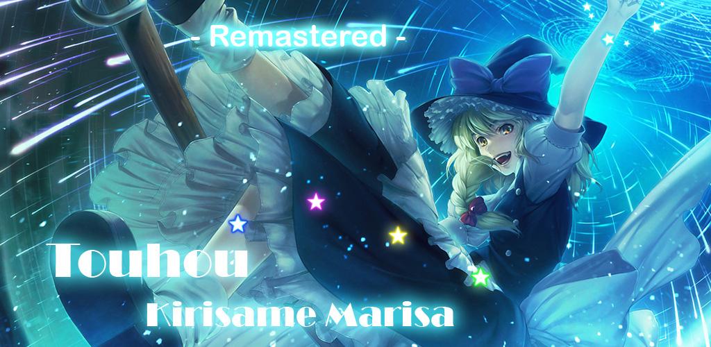 live wallpaper touhou remastered kirisame marisa this live wallapper 1024x500