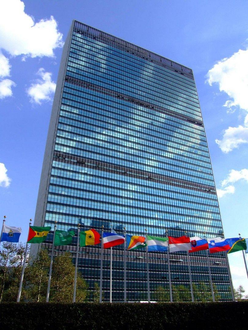 HD United Nations Headquarters wallpaper United Nations 810x1080