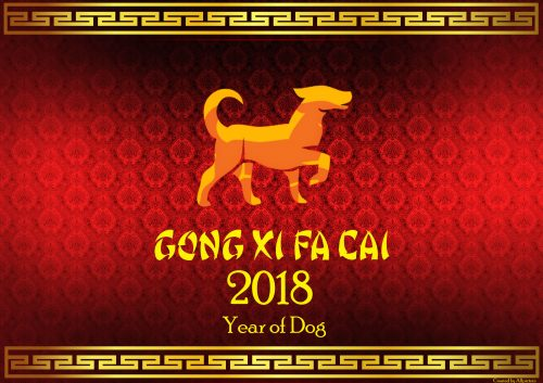 2018 Chinese New Year Decorations Year of Dog HD 500x353