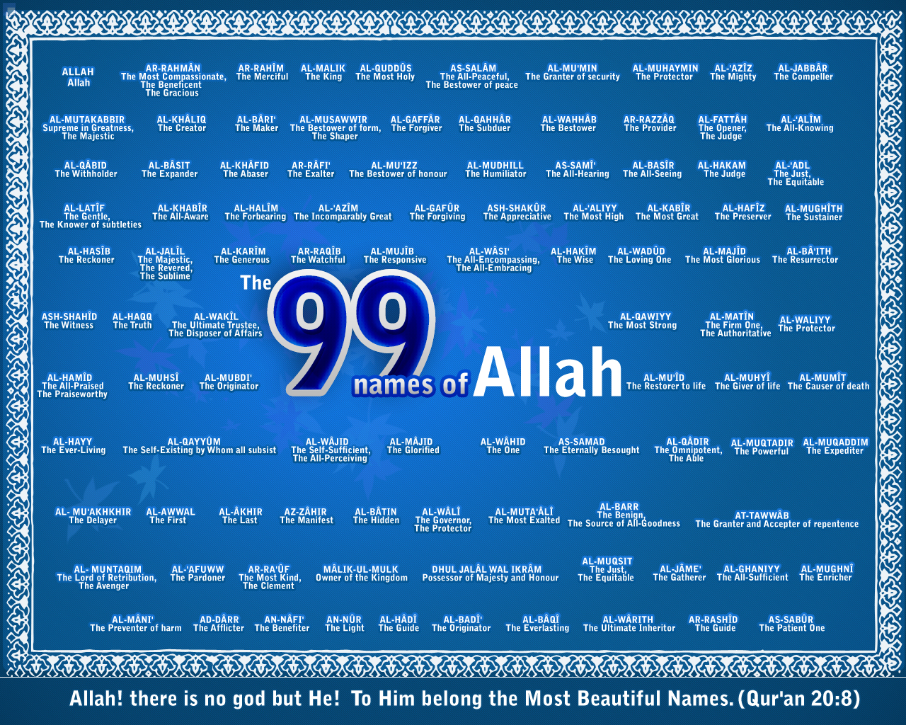 cool wallpapers 99 names of allah wallpapers 1280x1024
