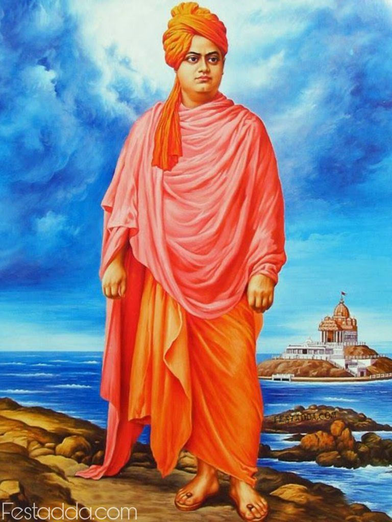 Pin on Download Swami Vivekananda Images Photos Wallpapers Full HD 768x1024