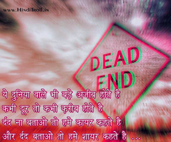 Very Sad Emotional Quotes Wallpaper Download new 2013   Hindi 550x458