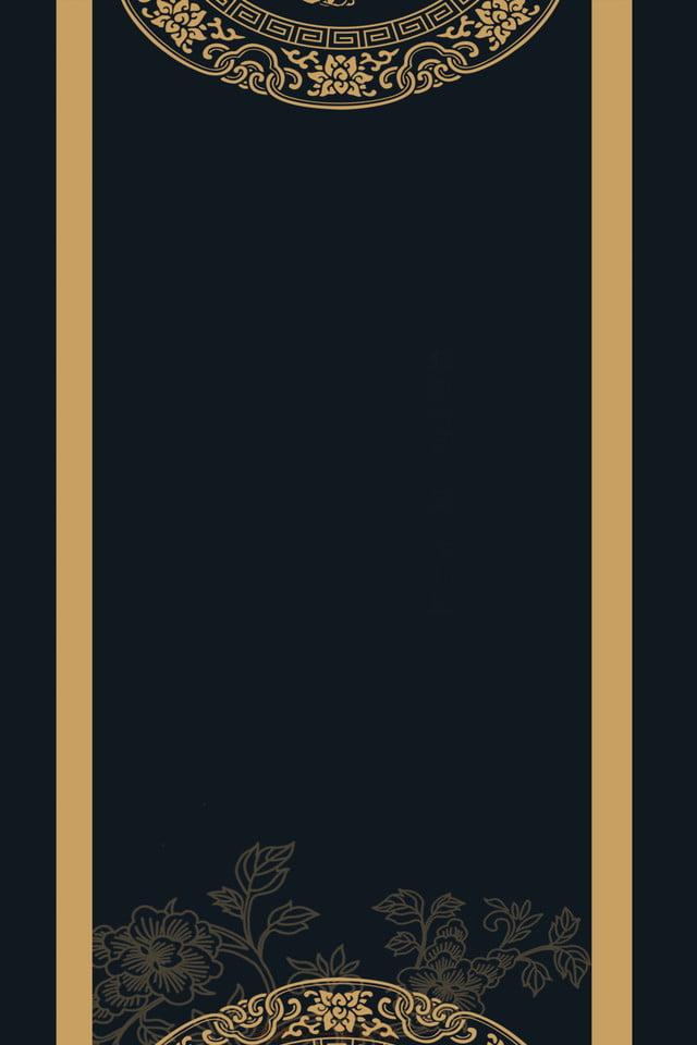 Gold Literary Invitation Card Ad Gold Literary Invitation Card 640x960