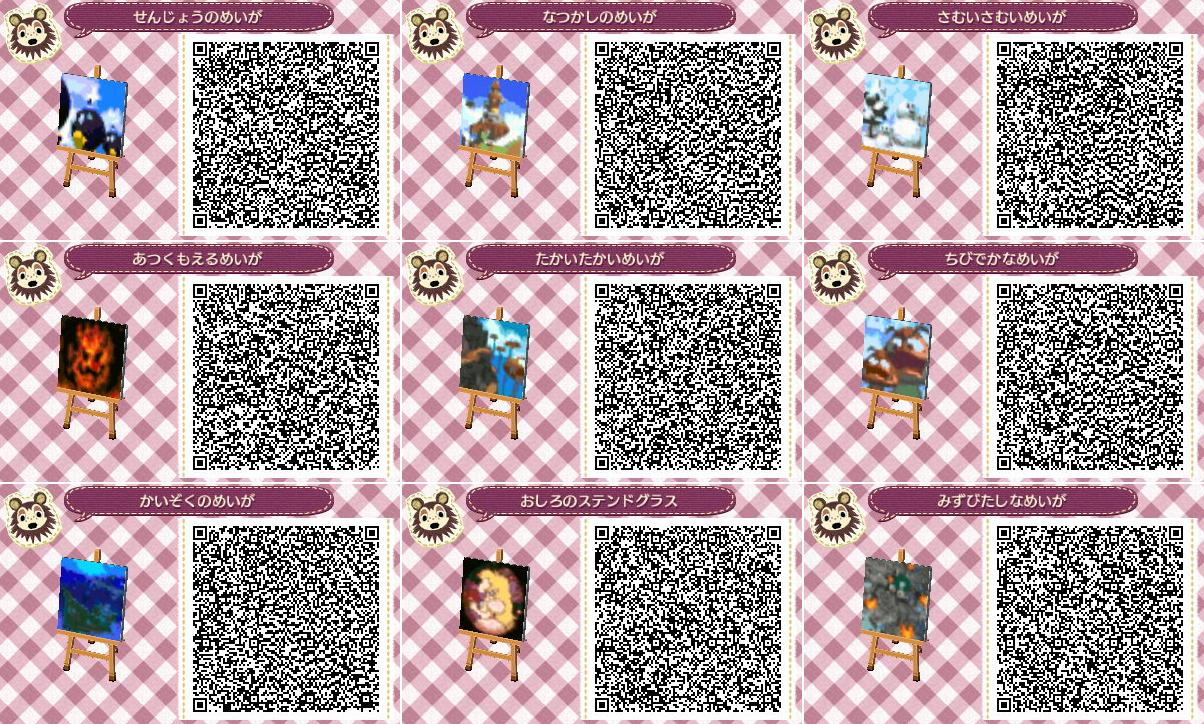 Free Download Back Gallery For Qr Codes Animal Crossing New Leaf