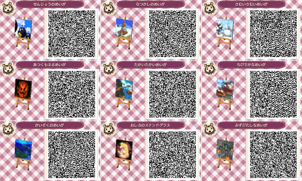 Animal Animal Crossing New Leaf Qr Codes Flags