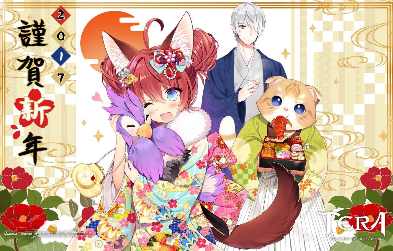 Wallpaper kawaii girl yukata nothing anime sugoi subarashii 1332x850