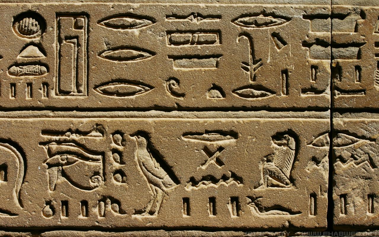 Hieroglyphic wallpaper wallpapersafari for Home wallpaper egypt