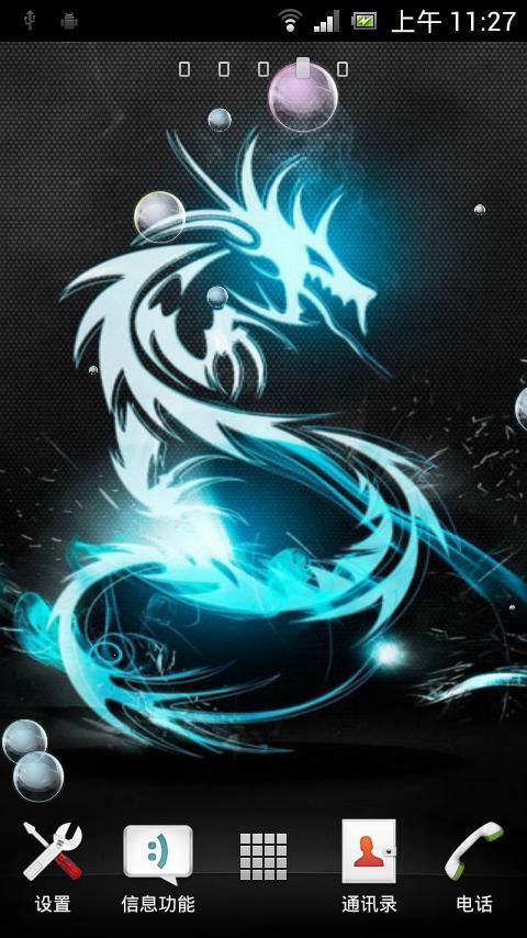 Dragon Live Wallpaper screenshot thumbnail 2 480x854